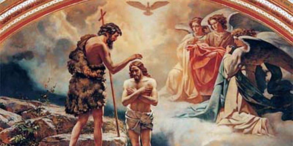 Католическое Богоявление