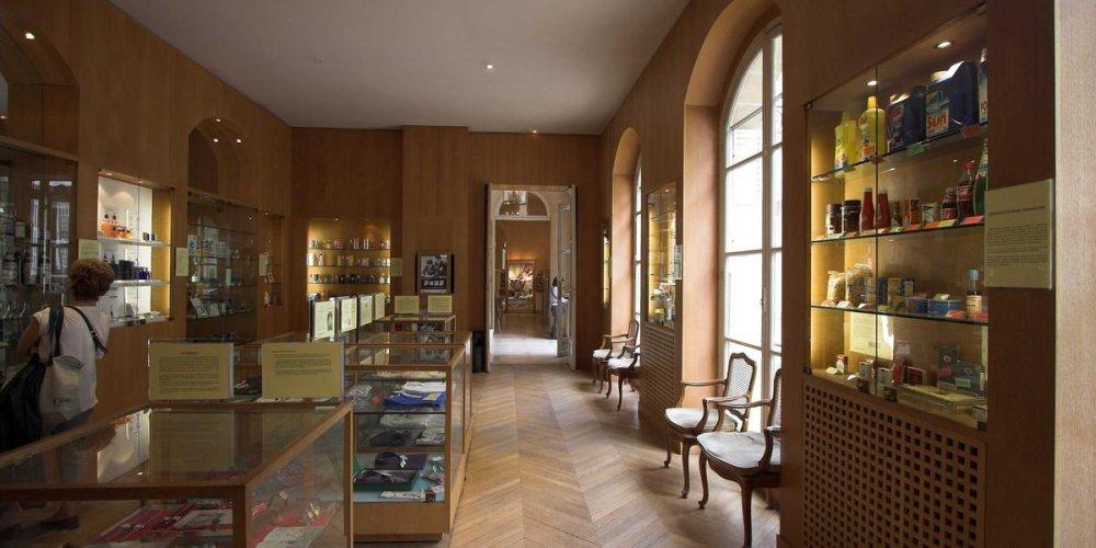Музей подделок