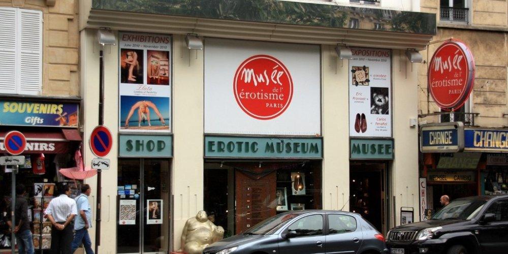 Музей эротики