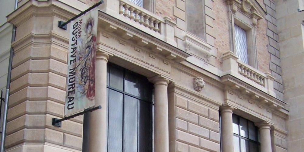 Дом-музей Гюстава Моро