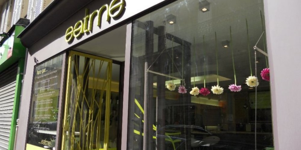 Ресторан Eatme