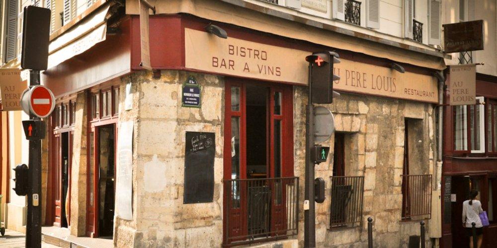 Ресторан Au Père Louis