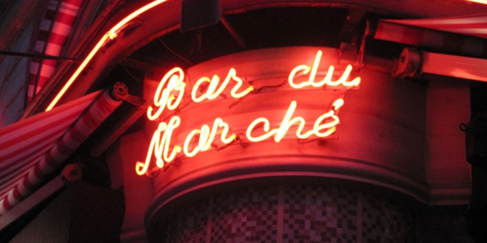Ресторан Bar Du Marche