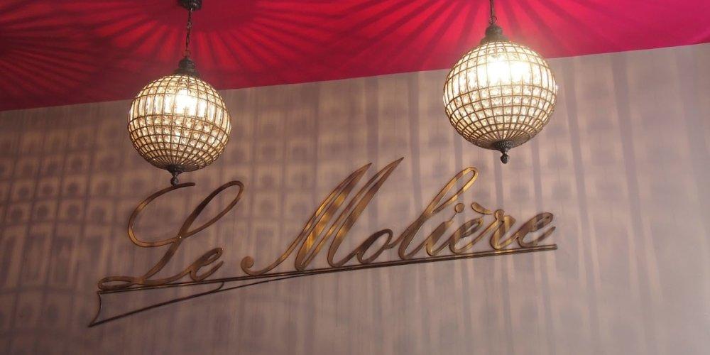 Ресторан Le Molière