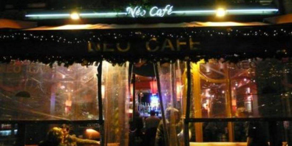 Ресторан Le Neo Café
