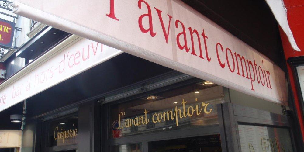 Винная L'Avant-Comptoir