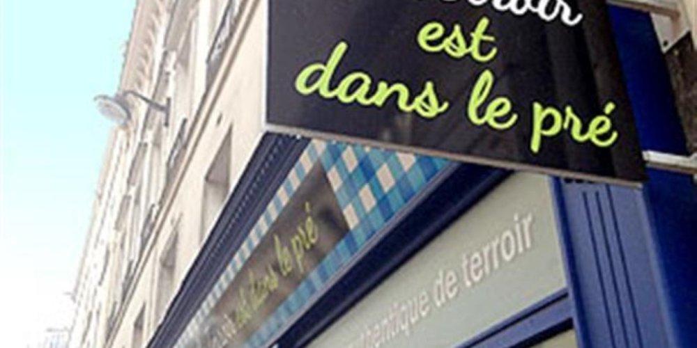 Ресторан Le Terroir est dans le Pré