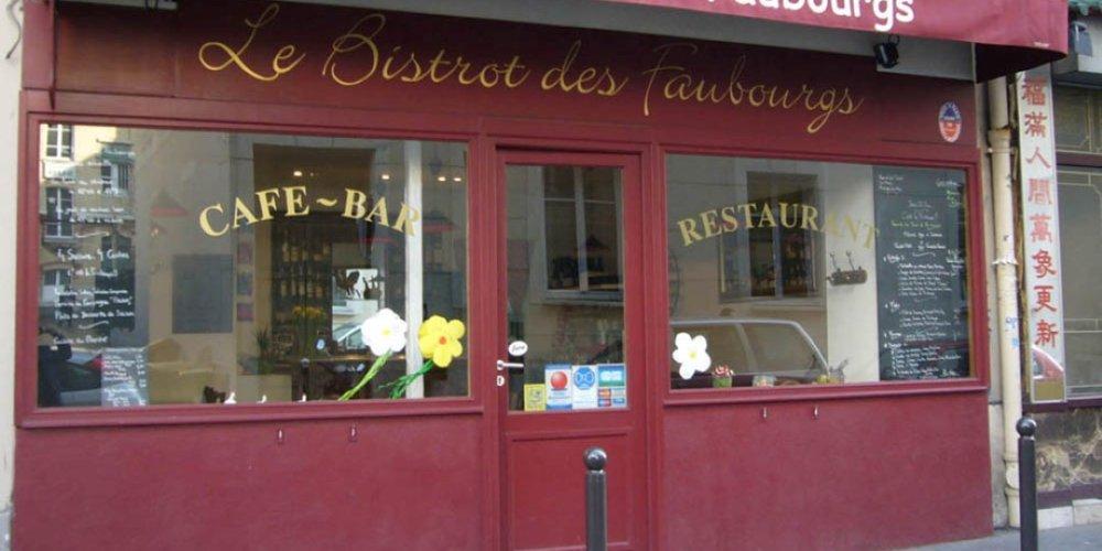 Ресторан Le Bistrot des Faubourgs