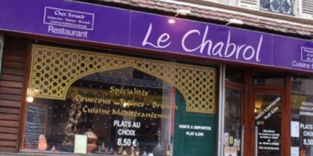 Ресторан Le ChabrolLe Chabrol