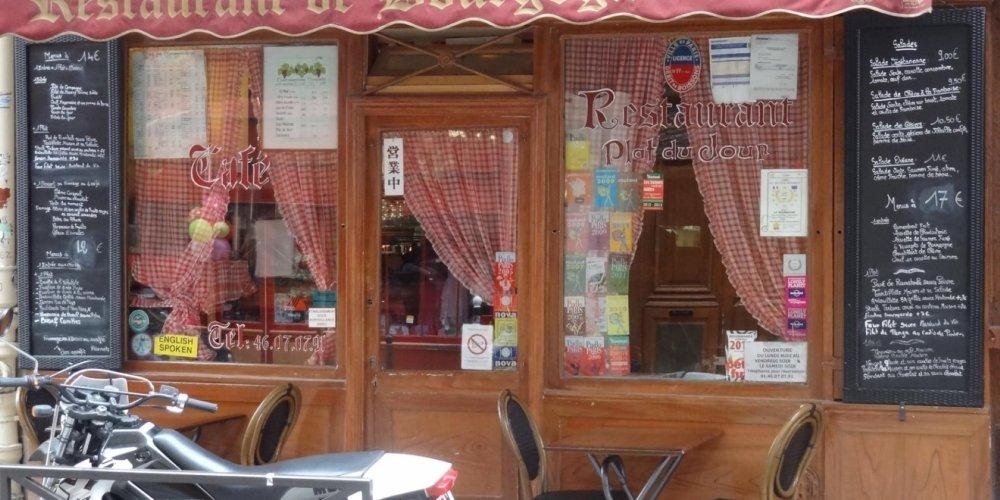 Ресторан Le Restaurant de Bourgogne