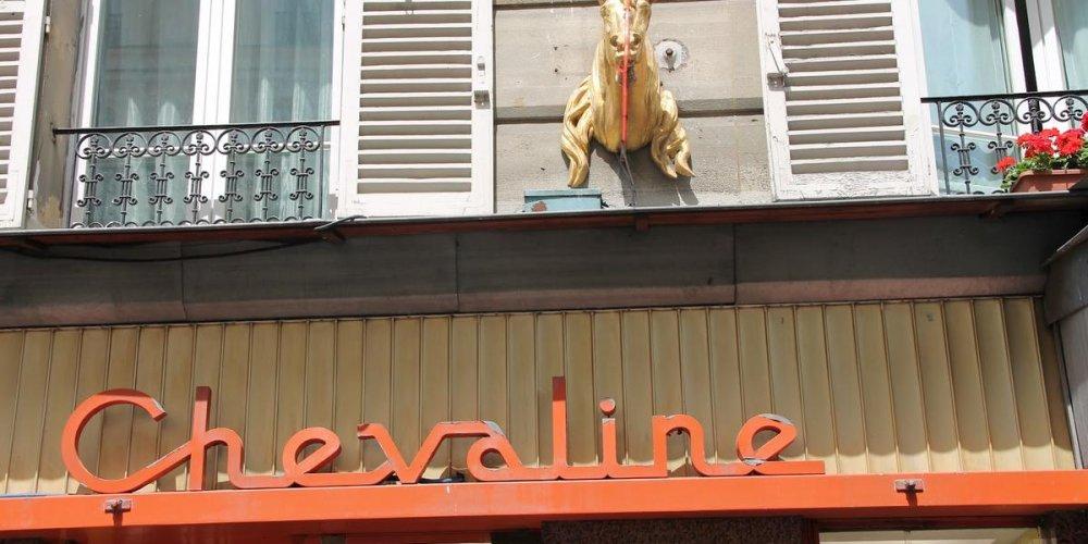 Ресторан Chez Aline