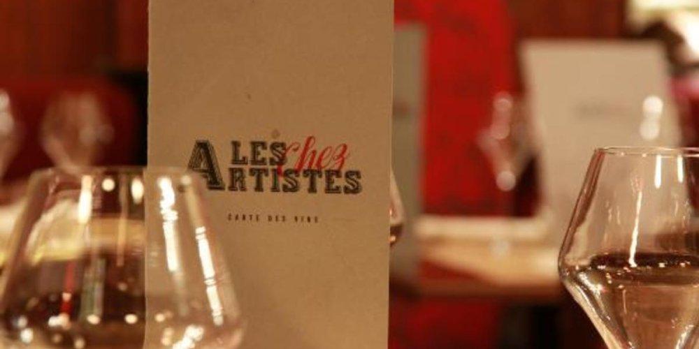 Ресторан Chez l'Artiste