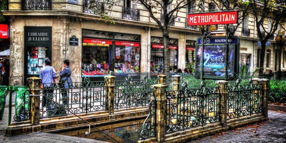 Система общественного транспорта в Париже