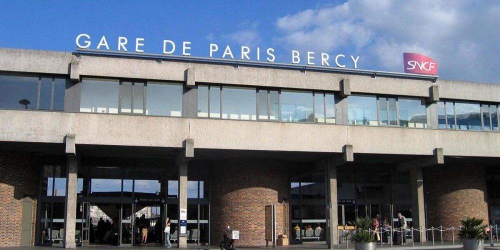 Железнодорожный вокзал Берси
