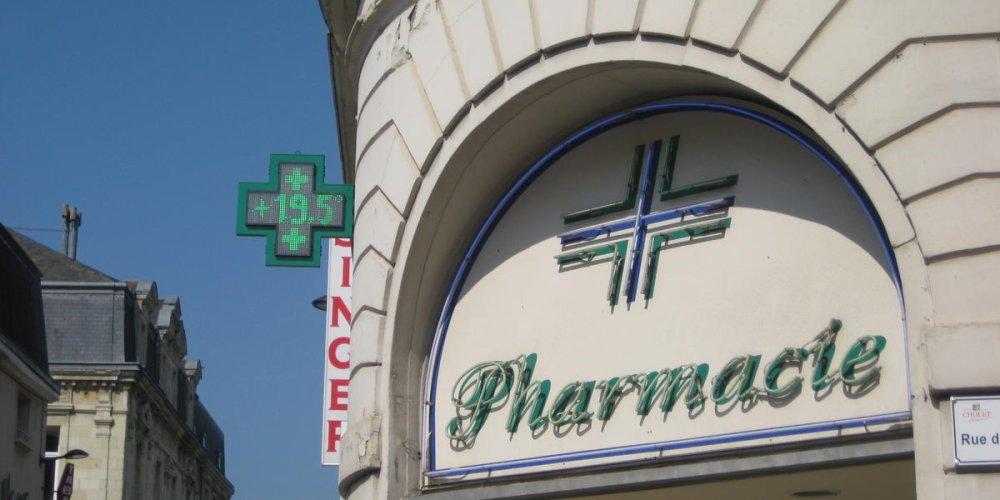Аптеки в Париже