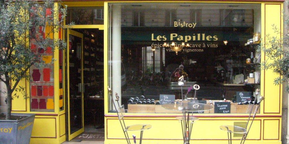 Винная Les Papilles