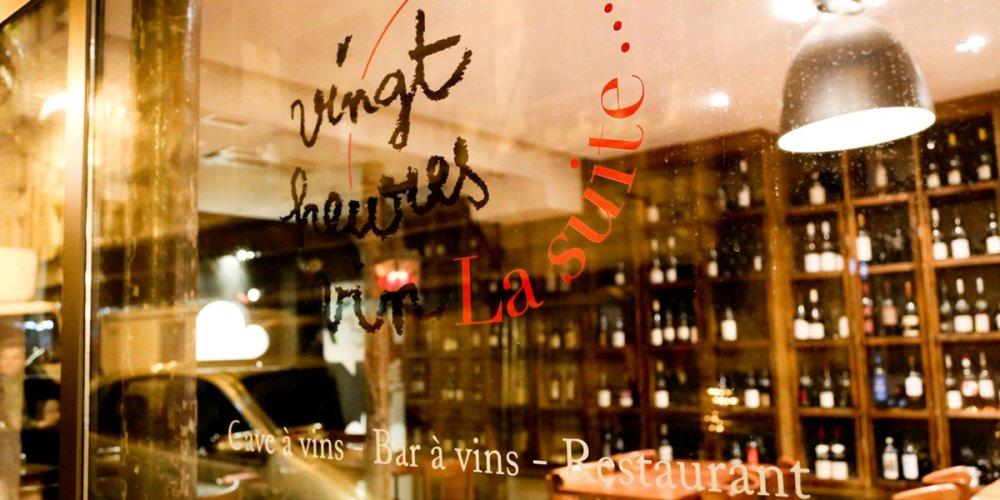 Винная Vingt Heures Vin La Suite