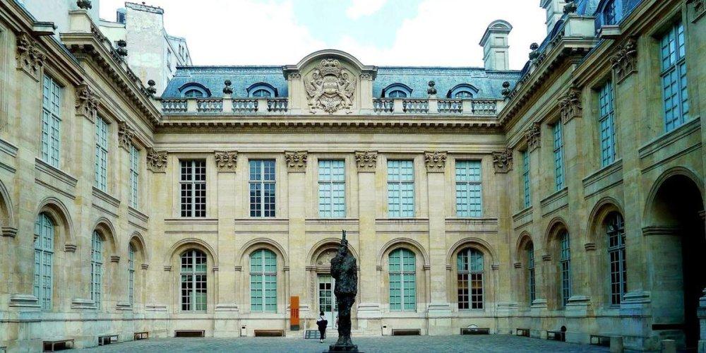 Музей искусства и истории иудаизма