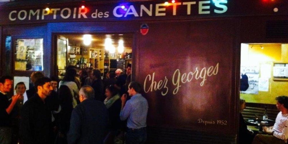 Винная Chez Georges