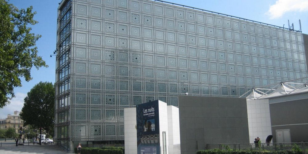 Институт арабского мира