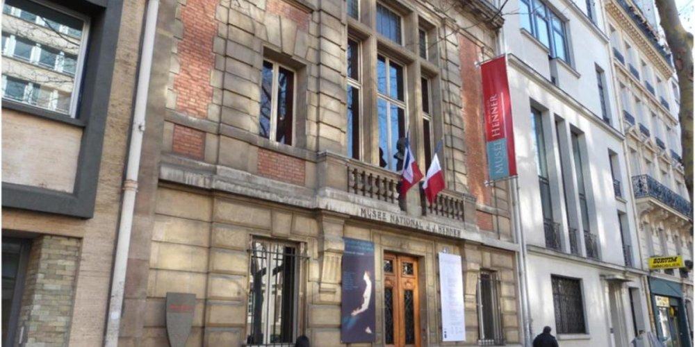 Музей Жан-Жака Эннера