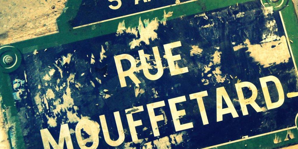 Улица Муффтар