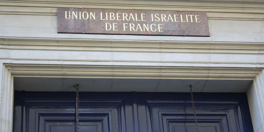 Синагога Союза либеральных изралитян Франции