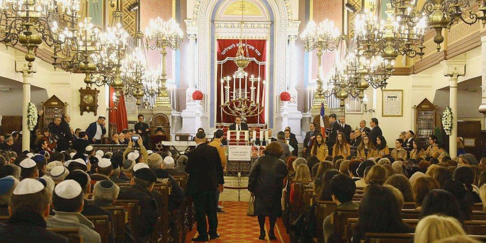 Синагога де Назарет