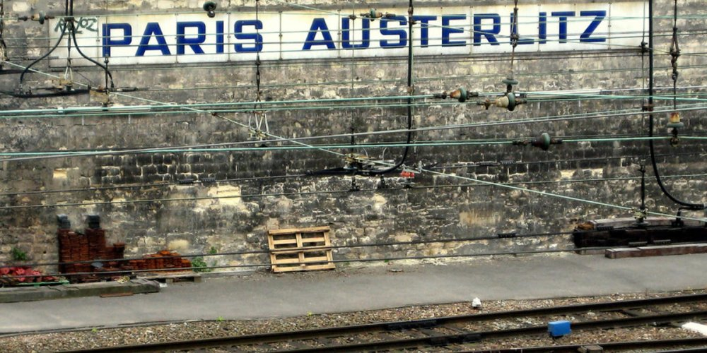 Железнодорожный вокзал Аустерлиц
