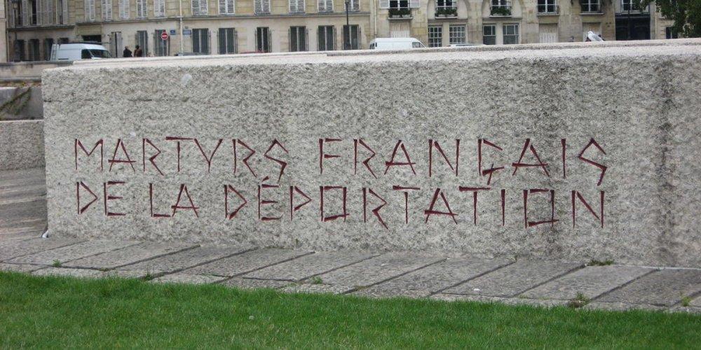 Мемориал жертвам депортации