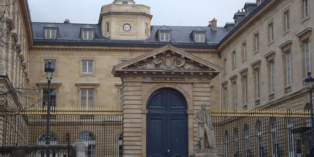 Коллеж де Франс