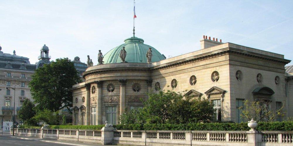 Музей Почётного легиона и рыцарских орденов