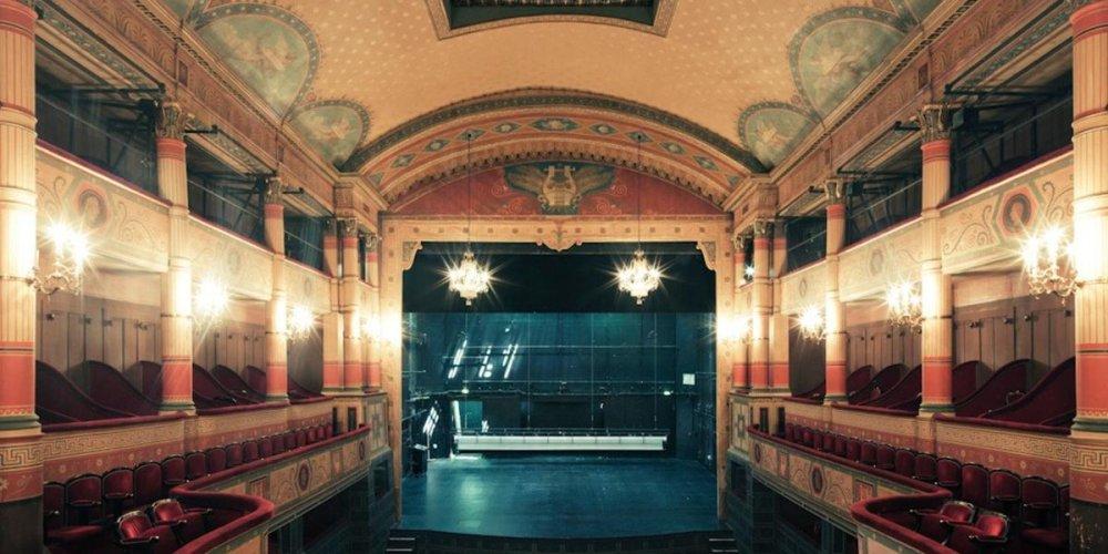 Государственная Высшая национальная консерватория драматического искусства