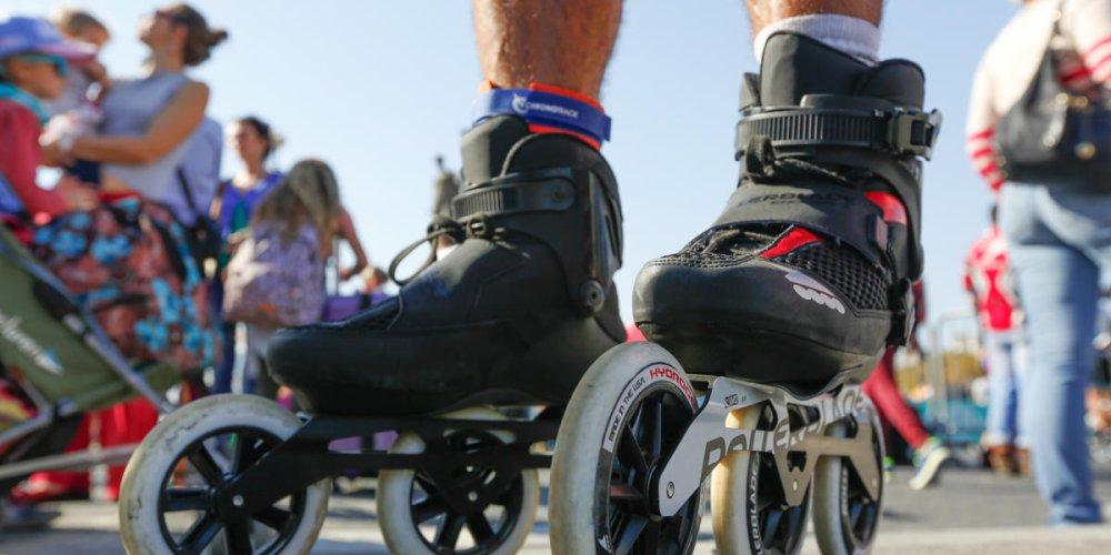 Ассоциация любителей роликовых коньков Pari Roller