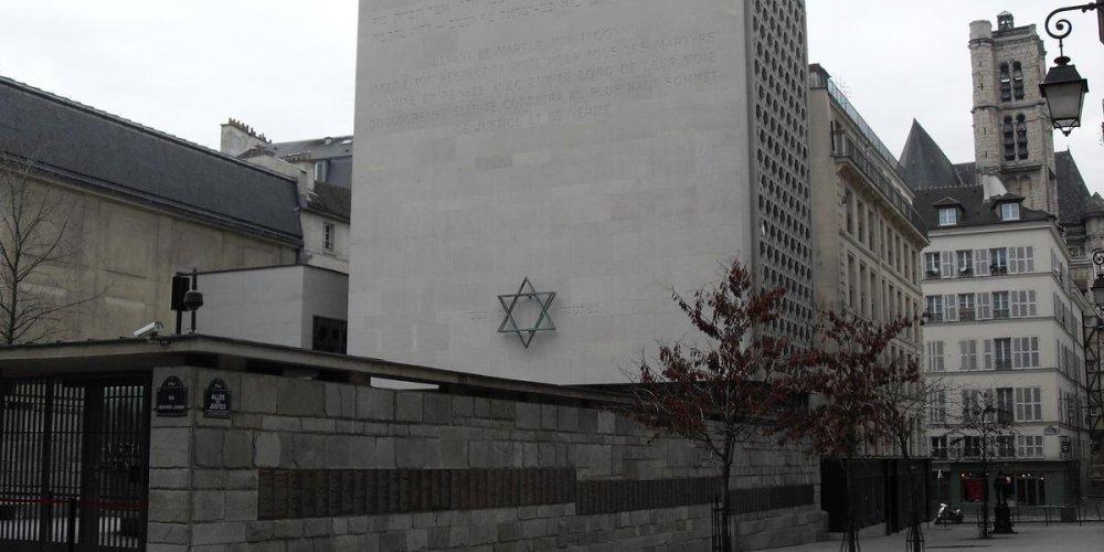 Мемориал Шоа