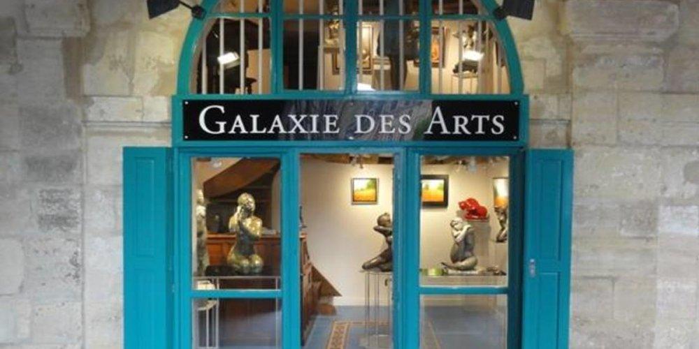 Галерея Galaxie des Arts