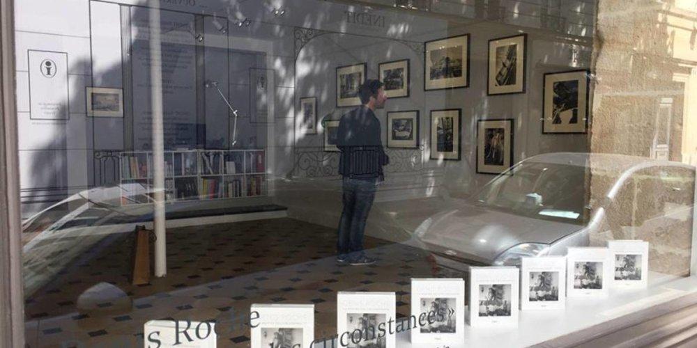 Галерея Folia