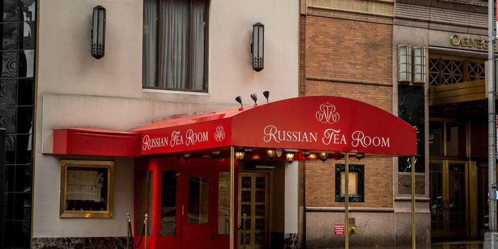 Галерея Russian Tea Room