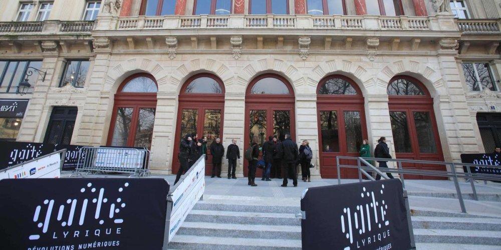 Центр цифровых искусств и современной музыки