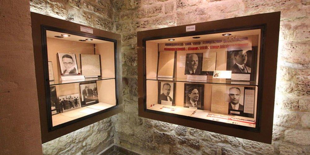 Музей парижской адвокатуры