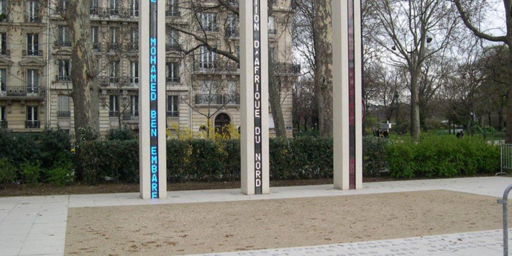 Национальный мемориал участникам войны в Алжире и боев в Марокко и Тунисе