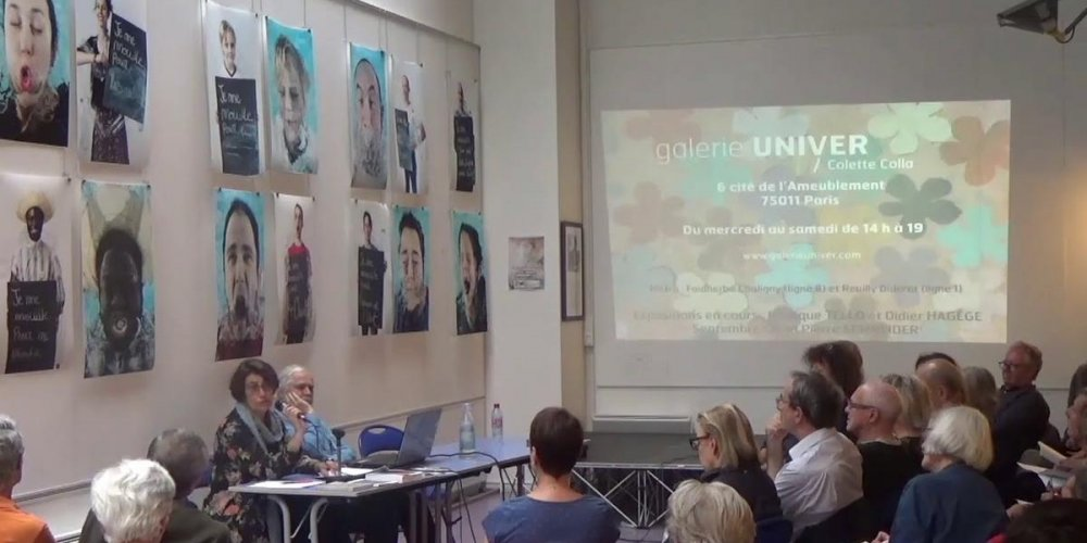 Галерея Univer / Colette Colla