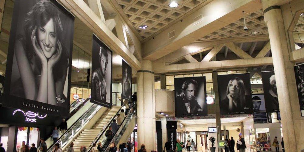 Торговый центр Форум де Аль