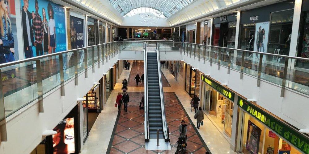 Торговый центр Эври 2