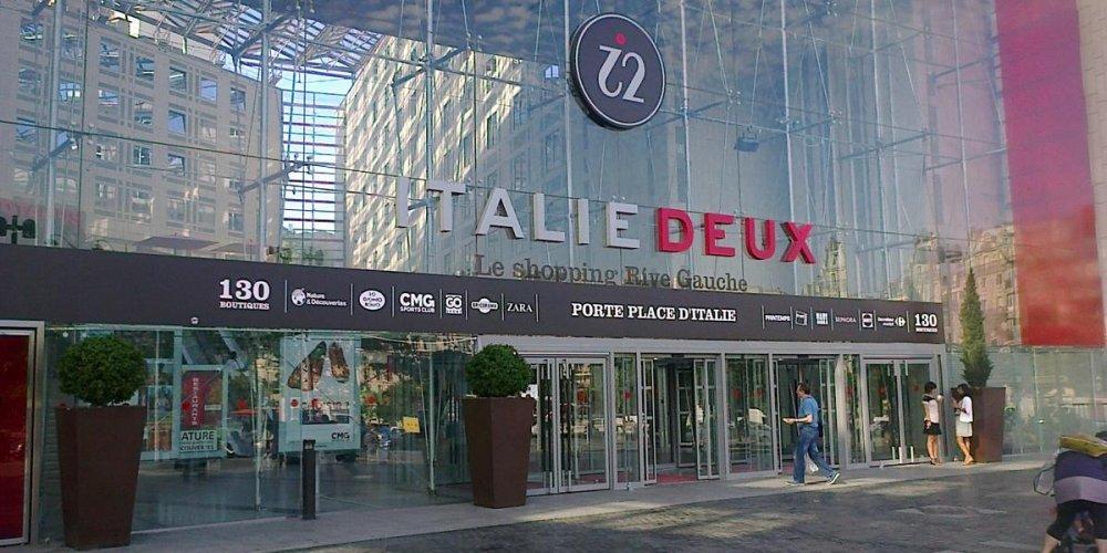 Торговый центр Italie 2