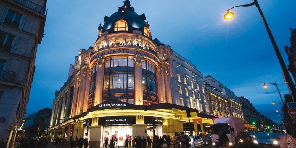 Торговый центр Le BHV Marais