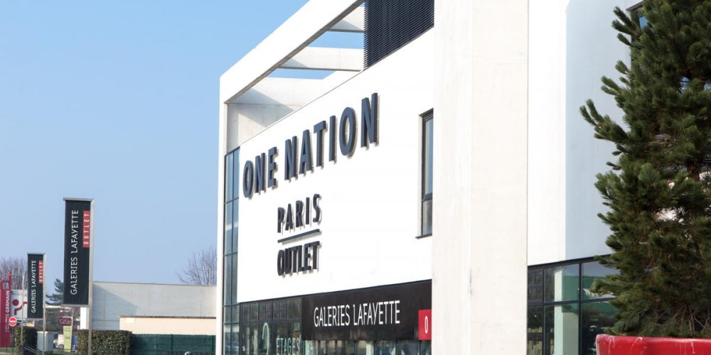 Торговый центр One Nation