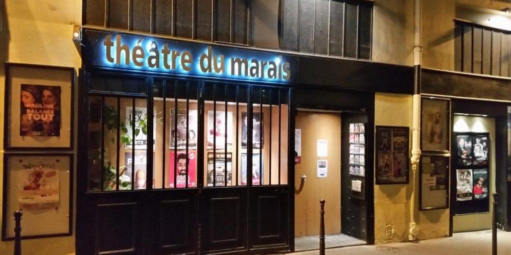 Театр Марэ