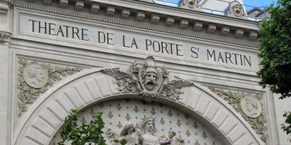 Театр Порт-Сен-Мартен