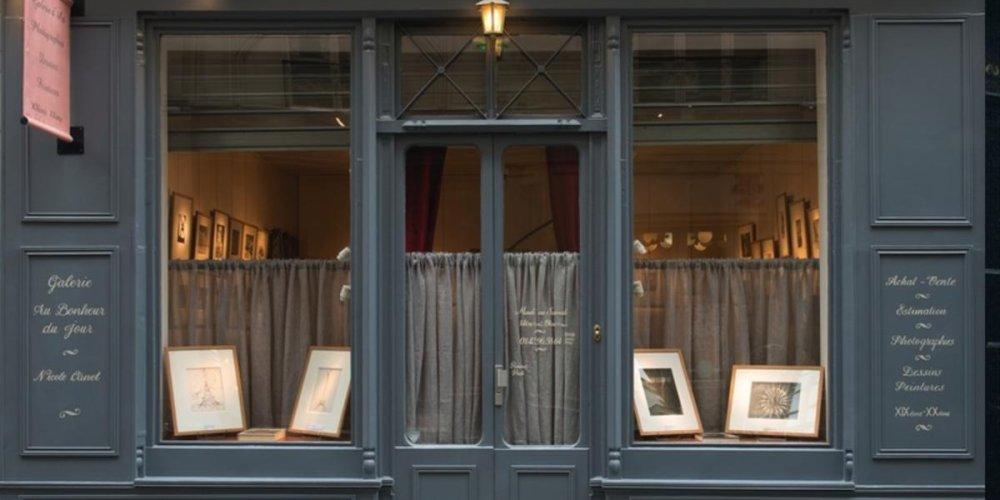 Художественная галерея Au Bonheur du Jour
